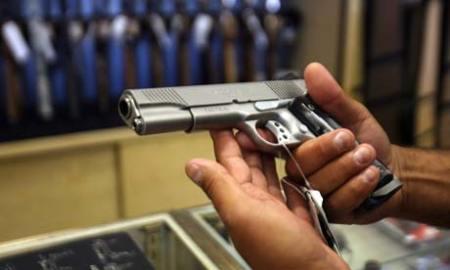 Guns InAmerica